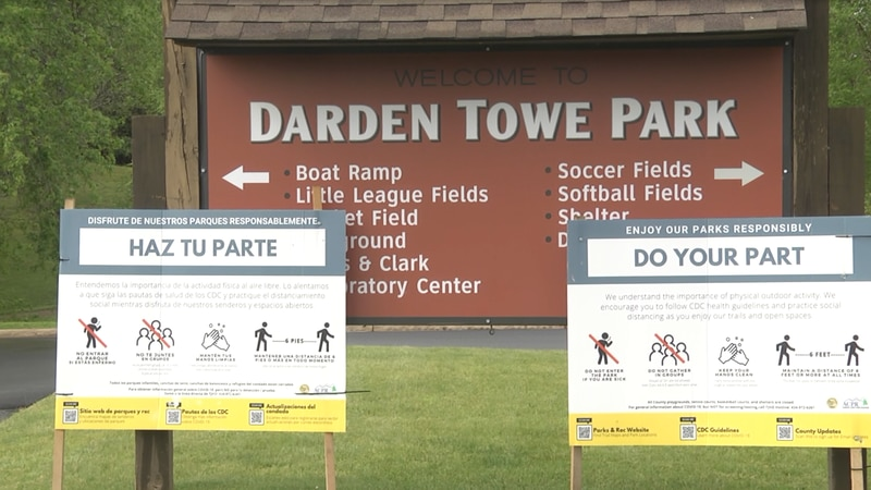 Darden Towe Park In Albemarle County